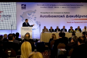 Μητσοτάκης: Η απλή αναλογική θα οδηγήσει σε ακυβερνησία τους Δήμους και τις Περιφέρειες