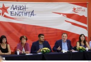 ΛΑΕ: Η νίκη Μαδούρο να γίνει αφετηρία για μία νέα επανάσταση