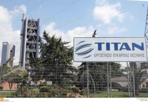 Ο όμιλος «ΤΙΤΑΝ» μεταφέρει την έδρα του στις Βρυξέλλες