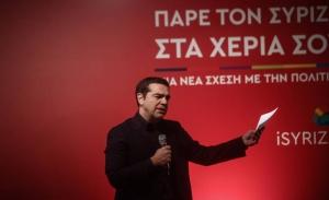 Ο Τσίπρας μπαίνει στο κάδρο των ευθυνών της ήττας