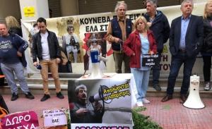 Διαμαρτυρία για απολύσεις καθαριστριών έξω από το Υπουργείο Υγείας
