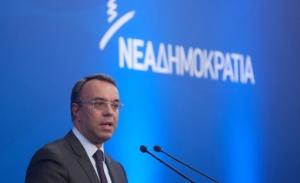 Σταϊκούρας: Η απόφαση του Eurogroup είναι χειρότερη και από αυτή του 2017