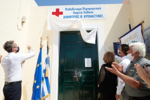 Μητσοτάκης από Χάλκη: Μείωση ΕΝΦΙΑ για τους κατοίκους των μικρών νησιών