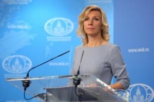 Η Μόσχα αναγνωρίζει και επισήμως τη «Δημοκρατία της Βόρειας Μακεδονίας»