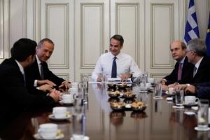 Συναντήσεις Κυριάκου Μητσοτάκη με εκπροσώπους επενδυτών