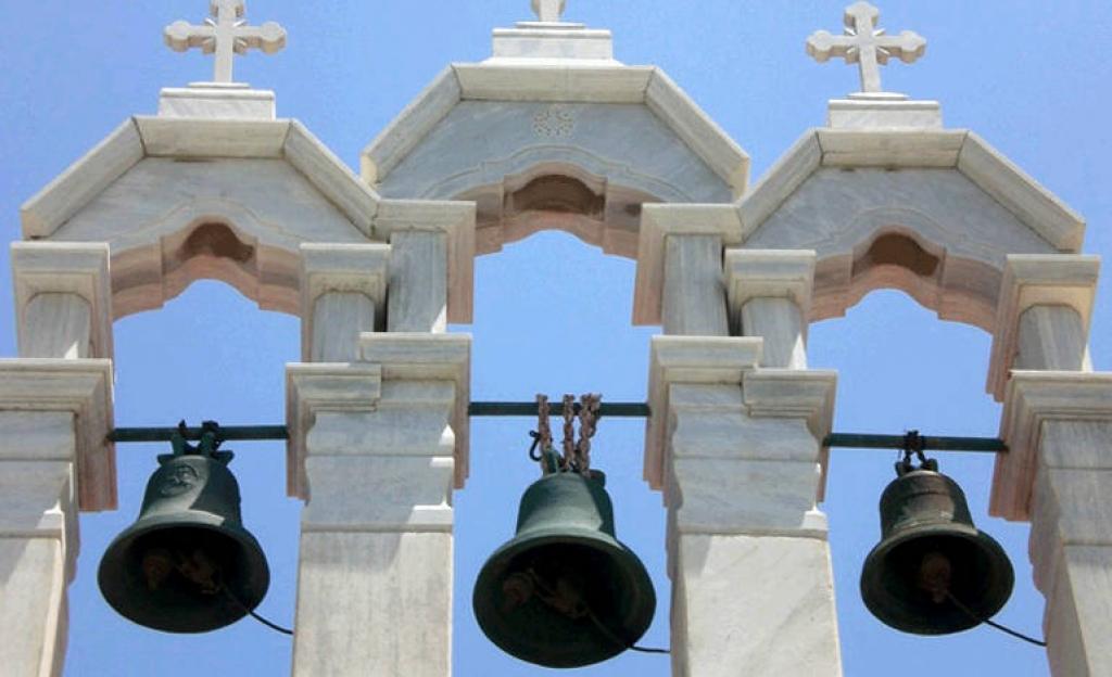 Αποτέλεσμα εικόνας για θα σημάνουν πανηγυρικά οι καμπάνες όλων των Ιερών Ναών και των Ιερών Μονών της Μητροπόλεώς