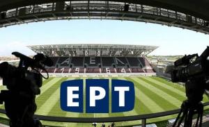 Η ΕΡΤ διακόπτει τις συζητήσεις με τον ΠΑΟΚ για τα τηλεοπτικά δικαιώματα λόγω εκλογών