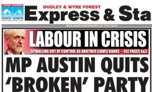 Η κρίση βαθαίνει και στους εργατικούς της αντιπολίτευσης στη Βρετανία