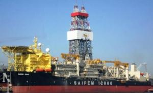 Κύπρος: Η Τουρκία βγάζει για γεωτρήσεις το Γιαβούζ