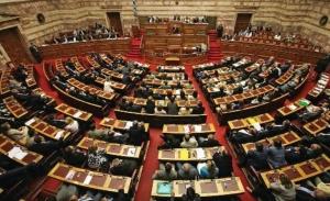 Αρχές Οκτωβρίου αποφασίζει η βουλή για την προανακριτική