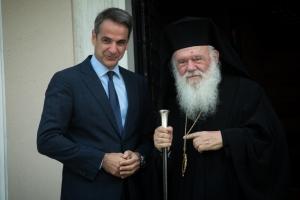 Συνάντηση Μητσοτάκη - Ιερώνυμου στην Αρχιεπισκοπή Αθηνών