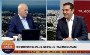 Νέα εκδοχή Τσίπρα για το διακύβευμα των ευρωεκλογών