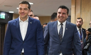 Στρατιωτική συνεργασία προτείνει στα Σκόπια ο Τσίπρας