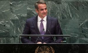 Η ατζέντα Μητσοτάκη στη συνέλευση του ΟΗΕ στη Νέα Υόρκη
