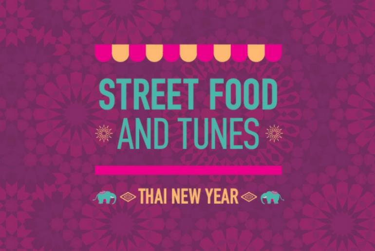 Ταυϋλανδέζικο street good στην Κηφισιά