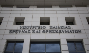 To υπουργείο Παιδείας διαψεύδει Φίλη για διαρροή δεδομένων