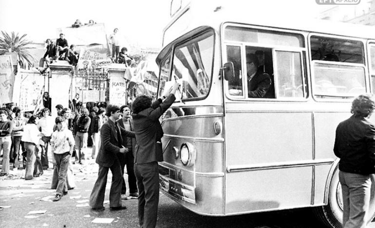 Η ΕΡΤ τιμά την 47η επέτειο του Πολυτεχνείου