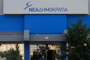 Ν.Δ.: Τι έχουν να πουν οι κ.κ. Τσίπρας και Καμμένος για τις νέες δηλώσεις Ζάεφ;