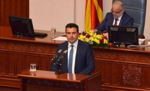 Σκοπιανά ΜΜΕ: Ο Ζάεφ φέρεται να εξασφαλίζει την πλειοψηφία για την αλλαγή του Συντάγματος