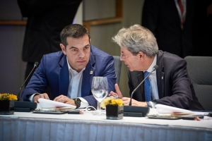 Αλ. Τσίπρας: Η Τουρκία οφείλει να σέβεται το διεθνές δίκαιο