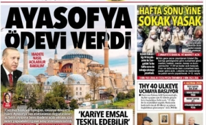 Εντολή Ερντογάν για αλλαγή καθεστώτος στην Αγία Σοφία αποκαλύπτει η Χουριέτ