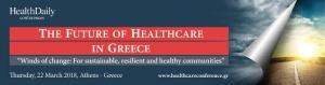 Μεταρρυθμίσεις και συνεργασίες στο επίκεντρο του διαλόγου για το μέλλον της Υγείας στην Ελλάδα
