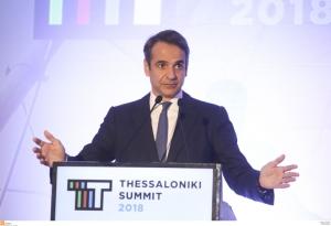 Μητσοτάκης για Συμφωνία Πρεσπών: Το σοκ για πολλές επιχειρήσεις της Βόρειας Ελλάδας θα είναι μεγάλο