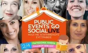 Το Public γιορτάζει την Παγκόσμια Ημέρα Παιδικού Βιβλίου ζωντανά στο Facebook