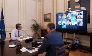 Με τηλεδιάσκεψη και το σημερινό Υπουργικό Συμβούλιο