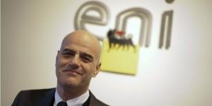 ENI: Δεν εγκαταλείπουμε τη γεώτρηση στην Κύπρο