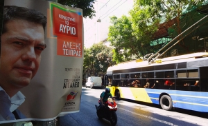 Αντιδράσεις για τις παράνομες αφίσες Τσίπρα στην Αθήνα