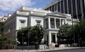 Αθήνα: Υποκριτικό να μιλά η Τουρκία για αποστρατιωτικοποίηση