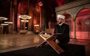 Ερντογάν: Στις 24 Ιουλίου η πρώτη μουσουλμανική προσευχή στην Αγία Σοφία