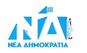 Με έναν τσολιά το σήμα της ΝΔ- Κρατάμε τη σημαία ψηλά, λέει ο Μητσοτάκης απο τη Λήμνο