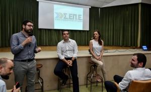 Ο ΣΥΡΙΖΑ βάζει τρικλοποδιές στην αξιοπιστία του και μιλά για την επόμενη γενιά