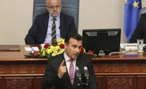 Ζάεφ: Η συμφωνία των Πρεσπών προβλέπει μακεδονική γλώσσα