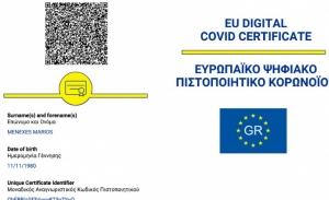 Ψηφίζεται σήμερα στο Ευρωπαΐκό Κοινοβούλιο το Πράσινο Πιστοποιητικό