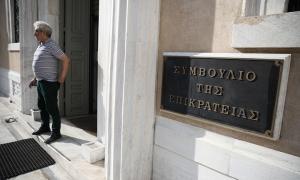 To ΣτΕ δικαιώνει δήμους για τη μεταβίβαση χιλιάδων ακινήτων στο Δημόσιο