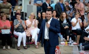 Τα Σκόπια επεξεργάζονται σενάρια αν δεν επικυρωθεί η συμφωνία στο δημοψήφισμα