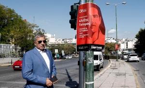 Προσήχθησαν οι αφισοκολλητές του ΣΥΡΙΖΑ μετά την καταγγελία Πατούλη