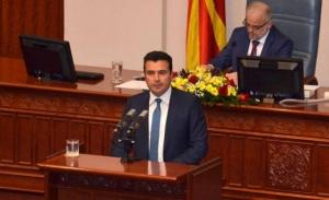 Ψήφο κατά συνείδηση ζήτησε από τους βουλευτές ο Ζάεφ