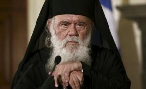 «Μπλόκο» Ιεραρχών στη συμφωνία Τσίπρα-Ιερώνυμου: Παραμένουν στο Δημόσιο οι κληρικοί