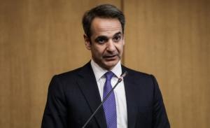 Μητσοτάκης: Δεν θα ανεχτούμε παράνομες εισόδους στην Ελλάδα