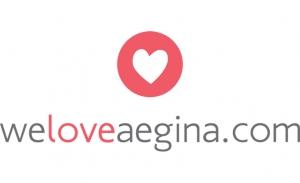 Αυτό είναι το portal που πρέπει να ξέρεις αν αγαπάς την Αίγινα