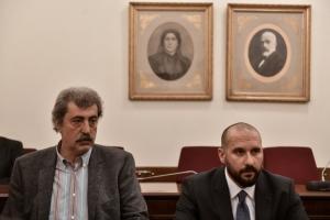 Ξεκίνησε η Προανακριτική Επιτροπή χωρίς Τζανακόπουλο και Πολάκη