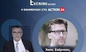 Σκέρτσος: Δεν υπάρχει ανάγκη για συνεργασίες με δυνάμεις της αντι-μεταρρύθμισης