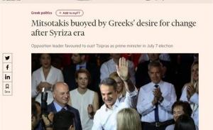 Οι Financial Times ακολούθησαν τον Μητσοτάκη σε «μια εχθρική περιοχή»