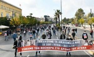 Με έγκριση των ειδικών το όριο των 100 ατόμων στις συγκεντρώσεις - Καταγγέλλει την κυβέρνηση ο ΣΥΡΙΖΑ.