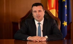 Ασκήσεις σεβασμού της Συμφωνίας των Πρεσπών από τον Ζάεφ