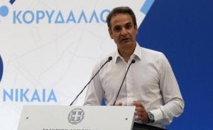 Προτιμούμε να μιλάνε τα έργα μας, λέει ο Μητσοτάκης για τον πρώτο χρόνο της κυβέρνησης του